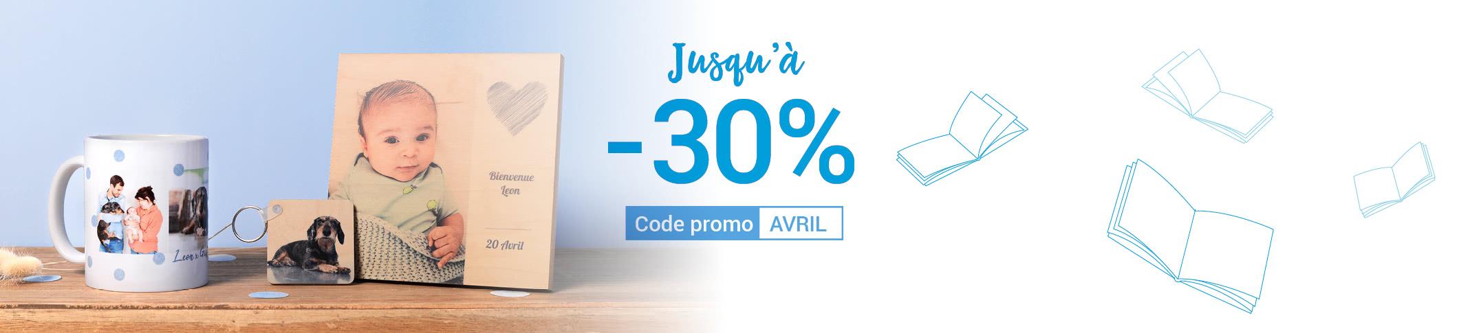 Code promo smartphoto.fr avril 2021