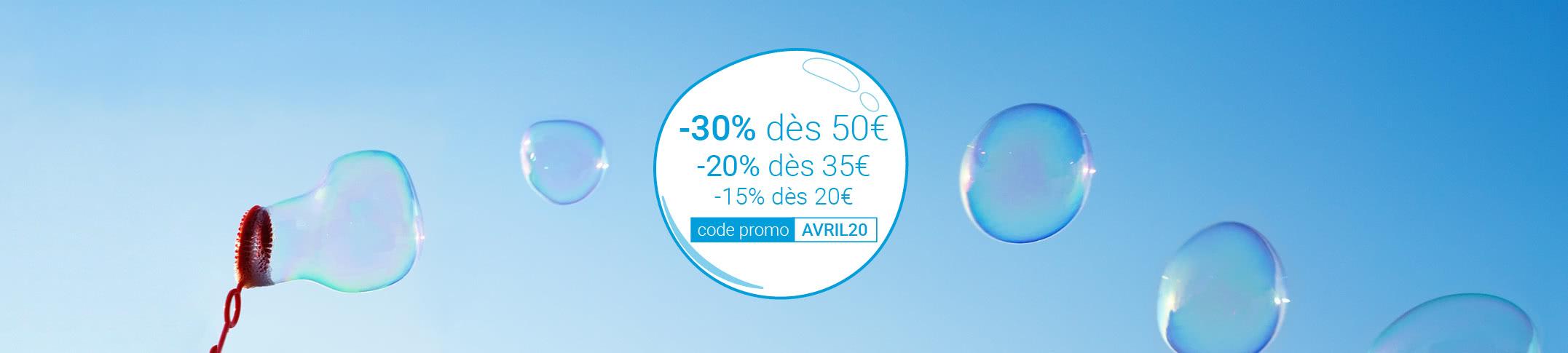 Offre du mois d'avril 2020 smartphoto france